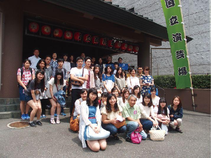 第10回伝統芸能鑑賞教室寄席