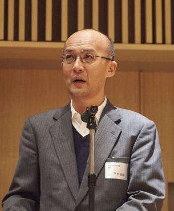 平井経済学部教授