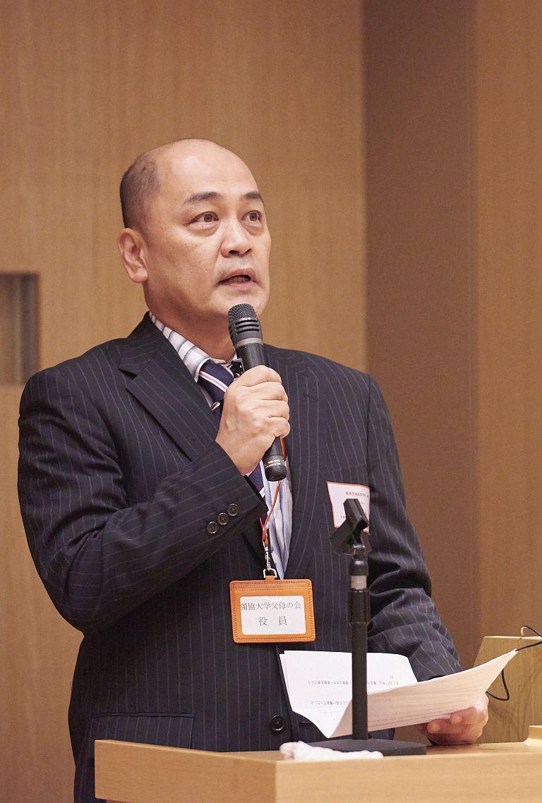 2017懇談会代表幹事