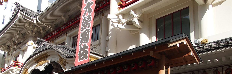 2016_伝統芸能歌舞伎_写真