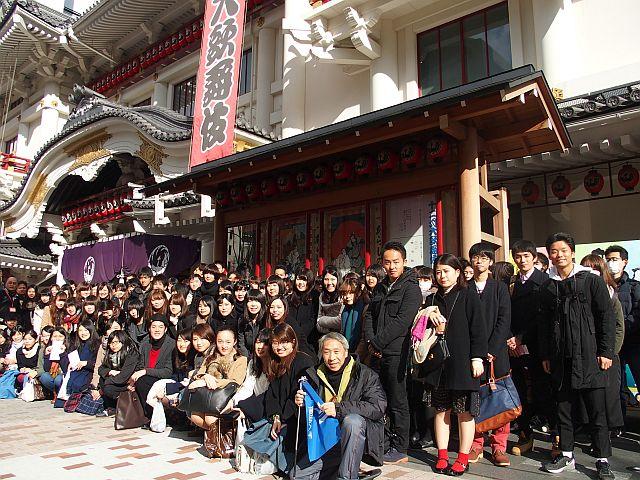 第11回伝統芸能鑑賞教室