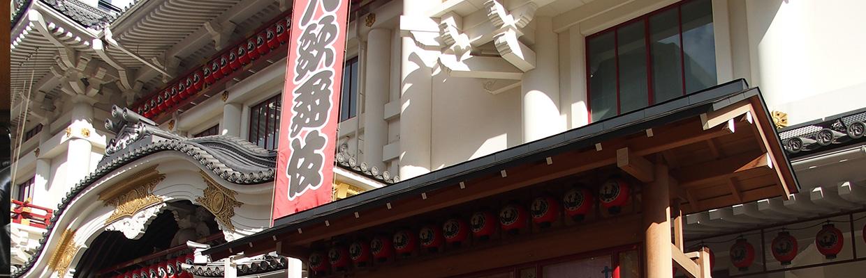 2017_伝統芸能歌舞伎_写真