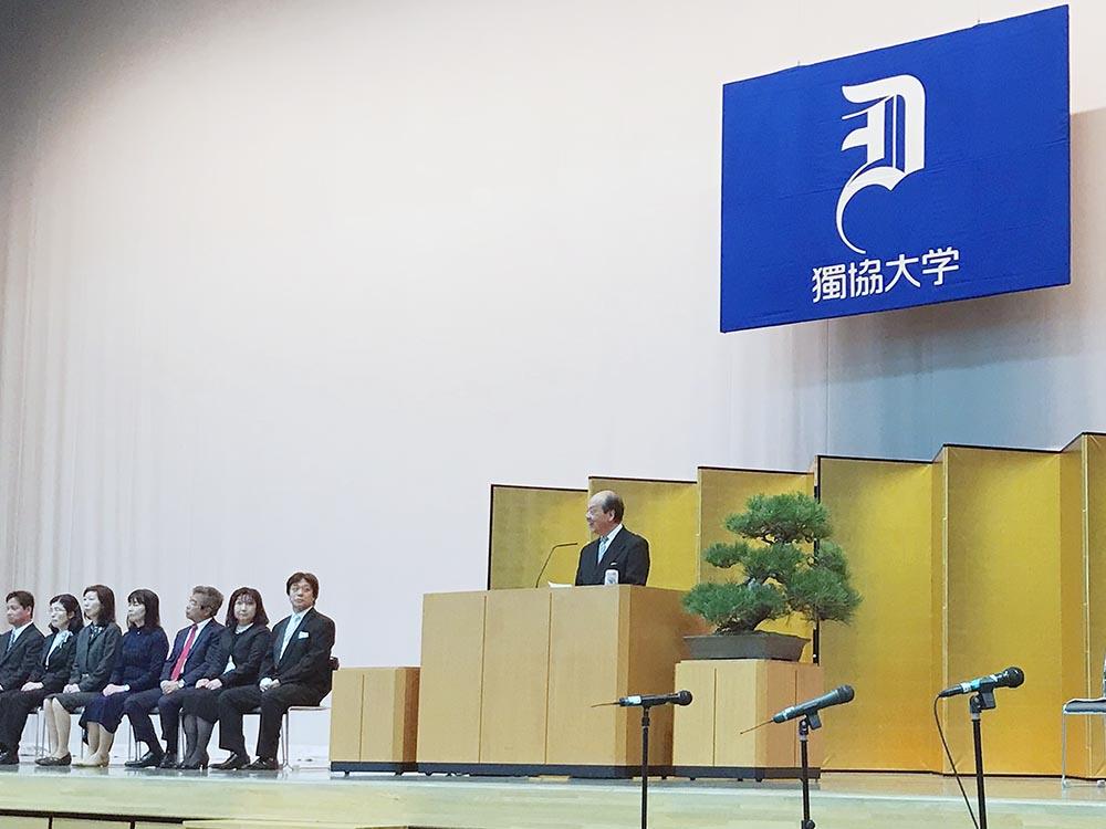 20180401_nyukaishiki2