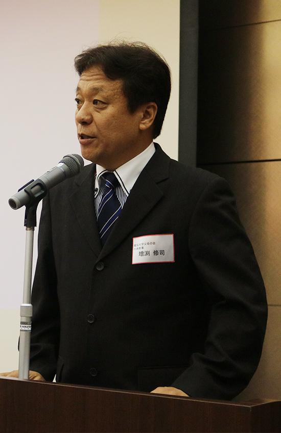 増渕代表幹事_2018交流会札幌