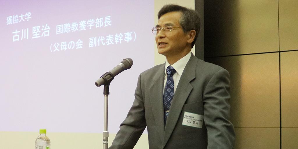 2018父母交流会札幌_副代表幹事